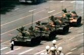 tiananmen-square-tanks.jpg